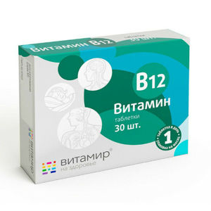 Vitamin B12 - 30 tablet