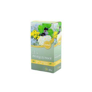 100 % přírodní čaj na hubnutí – Firma Kima - 50 g